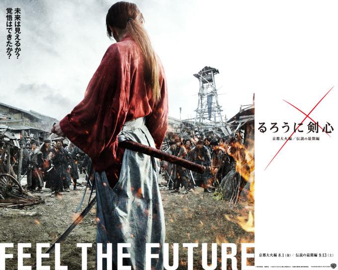 rurouni-kenshin-03